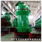 炭黑磨粉机 雷蒙磨机生产厂家河南郑州