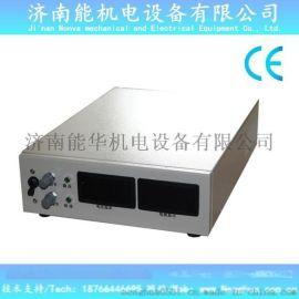 高压电容充电机3000V4000V5000V