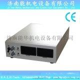 高壓電容充電機3000V4000V5000V