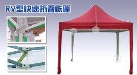 铝合金广告折叠帐篷 (RV型)