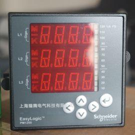 METSEPM1200施耐德多功能仪表上海特价直供