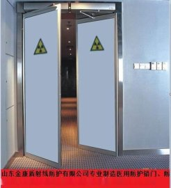 医用防护铅门、单双开防护铅门、防辐射电动铅门