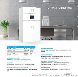 山东中嘉学校新风系统ZJS-1500室内外通风换气