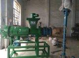 广元养殖猪粪脱水机 禽畜粪便干湿机 厂家直销最新猪粪环保处理设备