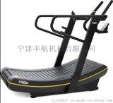 商用無動力跑步機履帶式弧形跑步機磁控阻力