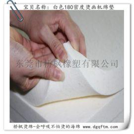 烫画机海绵垫子现货批发 T恤衫印花烫钻用高密度耐烫海绵 白色180密度