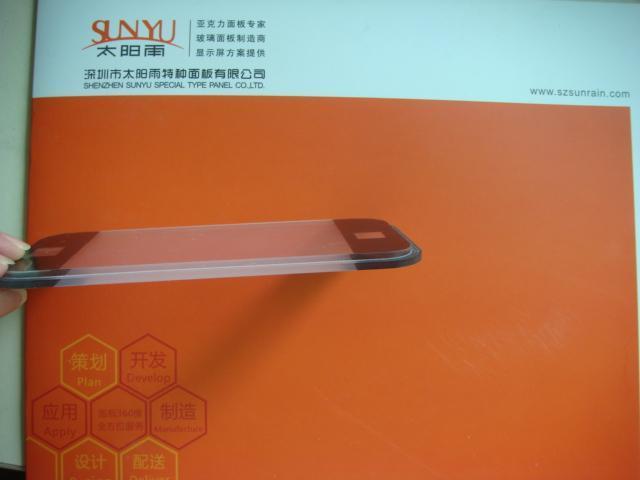 厂家生产亚克力面板加工 有机玻璃可触摸开关面板 丝印视窗