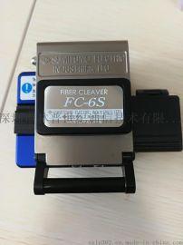 日本住友  FC-6S高精度光纤切割刀