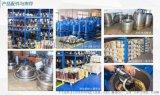 专业制造 自制研发深井潜水泵  中蓝品牌