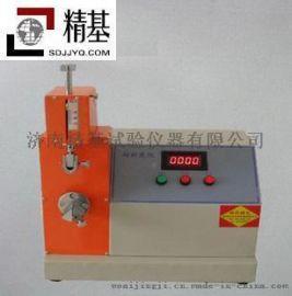 MIT纸张耐折度检测仪NZD-2