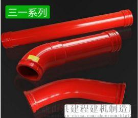 耐磨双层泵管 三一125耐磨泵管 混凝土泵管