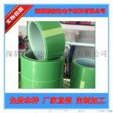 天津廠家直銷淺綠色PET高溫膠帶