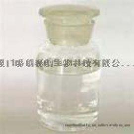 优质丙二醇二乙酸酯623-84-7@厂商供应