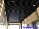 石河子铝方通报价 直插式U型铝方通挂片 仿木纹铝方通天花