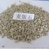 麥飯石廠家 麥飯石顆粒 麥飯石濾料3-5mm顆粒