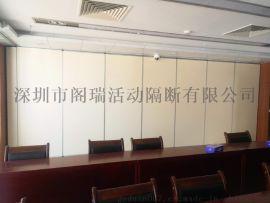 供应广东惠州会议厅可移动隔断活动隔音墙 厂家直销包安装