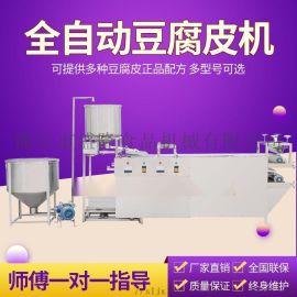 自动化仿手工小型豆腐皮机成套设备生产线