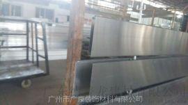 加油站6米长铝条扣【S300铝扣板】加油站吊顶使用标准铝条扣
