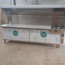 不锈钢大型油烟净化器厨房除味净化炉直销