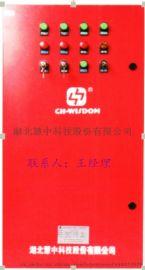 消防风机控制柜5.5KW中电元器件双速双电源CCCF资质