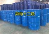 山东进口异构十二烷厂家直供 国标异构十二烷现货