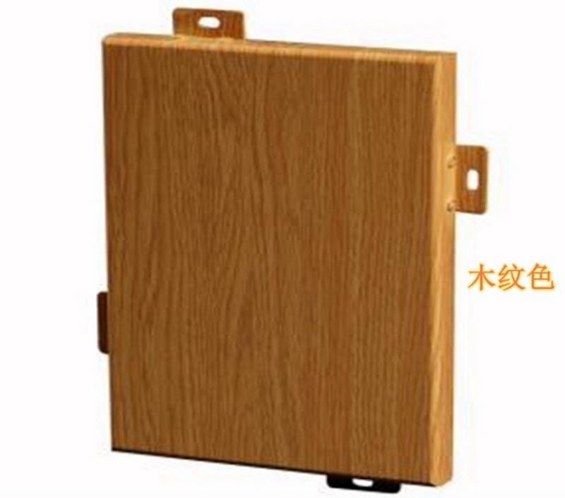 廠家定製外牆氟碳漆鋁單板 1.5mm 2mm 3mm 4mm 5mm 熱轉印仿木紋