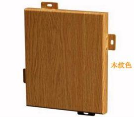 氟碳漆铝单板,外墙氟碳漆, 热转印仿木纹