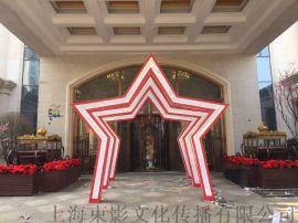 上海公司年会 灯光音响LED大屏TRUSS架赁舞台搭建