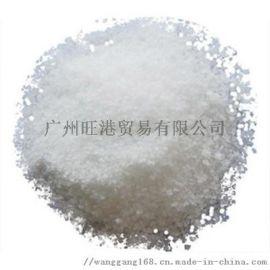 磷酸二氢钾 磷酸二氢钾价格 磷酸二氢钾厂家