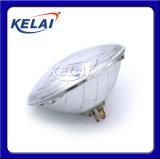 KELAI  7寸圆超亮氙气真空灯前大灯/汽车车灯12V24V远近光灯