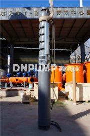 QJR热水井用潜水泵耐高温深井泵