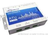 水庫動態監管,水位高低自動報警,RTU智慧GPRS/GSM傳輸資料系統