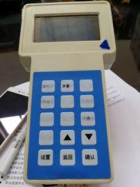 PC-3A粉塵檢測儀儀器分析