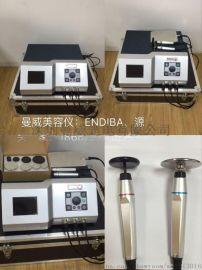 广州indiba仪器厂家