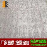 压纹科技木饰面板,浮雕饰面板,护墙板,仿科定板材
