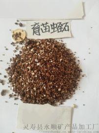 山东聊城1-3毫米混合蛭石多少钱