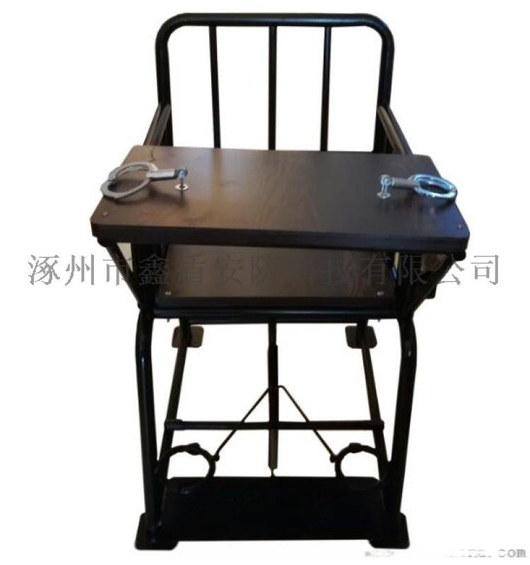 不锈钢讯问椅XD7