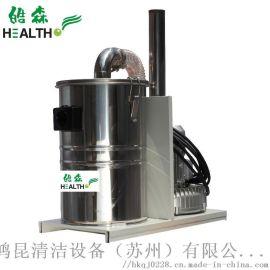 皓森小型固定配套工业吸尘器HS-1280