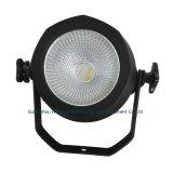 防水舞台灯200WCOB四合一帕灯户外工程面光灯