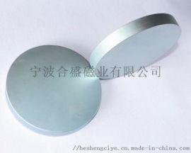 合盛磁业38SH圆形烧结钕铁硼磁钢
