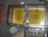 不锈钢3mm防爆箱壳体