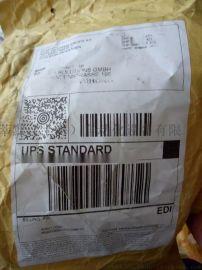 供应rittal模块9342860莘默圣诞厂家发货