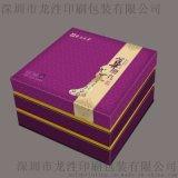 精装盒精装盒印刷保健品精装盒定制