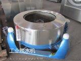 工业离心脱水机 不锈钢工业脱水机