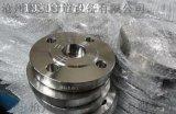 碳钢板式平焊法兰沧州恩钢现货销售