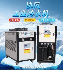 工業冰水機、風冷式工業冰水機、鐳射打標專用冰水機組