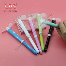 風扇筆夏季清涼文具手持電動風扇筆活動禮品