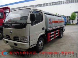 12吨加油车,12吨加油车价格,12吨加油车厂家
