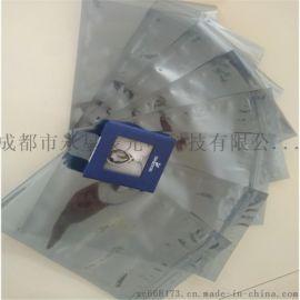 成都现货 **袋IC元件电子产品防静电包装袋