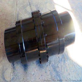 煤矿皮带机联轴器 专业联轴器厂家多种规格